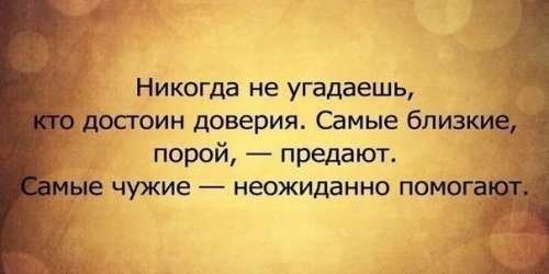 http://quoteslife.ru/uploads/posts/2015-01/thumbs/1421963506_01swlfmqoym.jpg