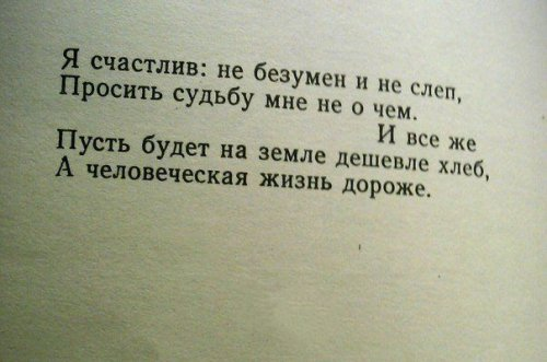http://quoteslife.ru/uploads/posts/2015-01/thumbs/1421964872_52fgy1gbjre.jpg