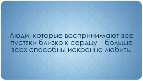 http://quoteslife.ru/uploads/posts/2015-01/thumbs/1421965352_bvee1h2iv3y.jpg