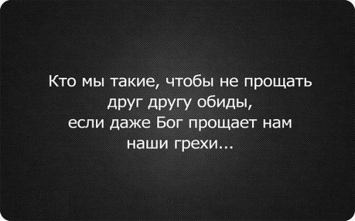 http://quoteslife.ru/uploads/posts/2015-01/thumbs/1421965425_ci1uaa2huxu.jpg