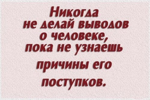 http://quoteslife.ru/uploads/posts/2015-01/thumbs/1421965427_c3sszfzjxho.jpg