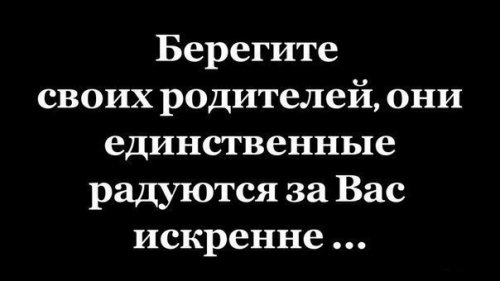 http://quoteslife.ru/uploads/posts/2015-01/thumbs/1421966177_fbdkn4k9a8g.jpg
