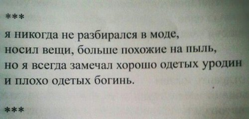 http://quoteslife.ru/uploads/posts/2015-01/thumbs/1421966646_gyi_ui6d5lq.jpg