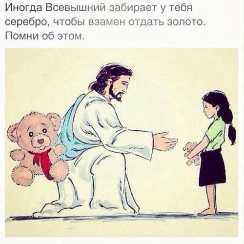 http://quoteslife.ru/uploads/posts/2015-01/thumbs/1421966805_hx0dp6xrhti.jpg
