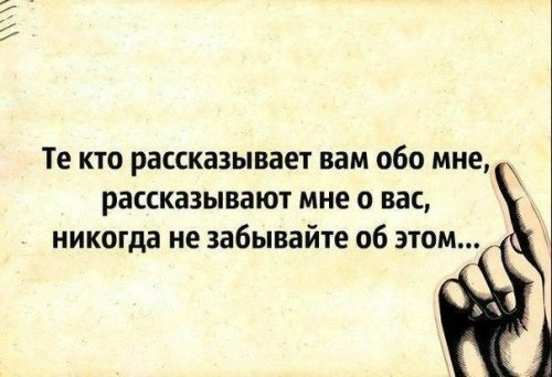 http://quoteslife.ru/uploads/posts/2015-01/thumbs/1421967482_mqj6kmnp5kc.jpg