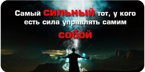 http://quoteslife.ru/uploads/posts/2015-01/thumbs/1422024214_uecuauztyje.jpg
