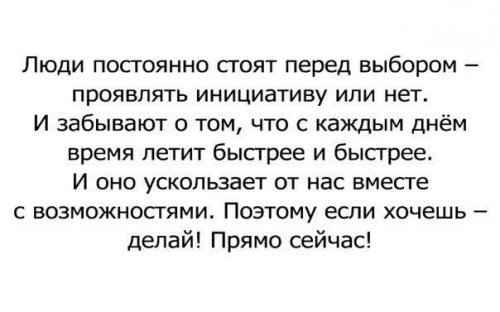 http://quoteslife.ru/uploads/posts/2015-02/thumbs/1425076529_b_8_olmvexi.jpg